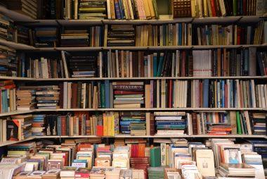 L'interno di una libreria